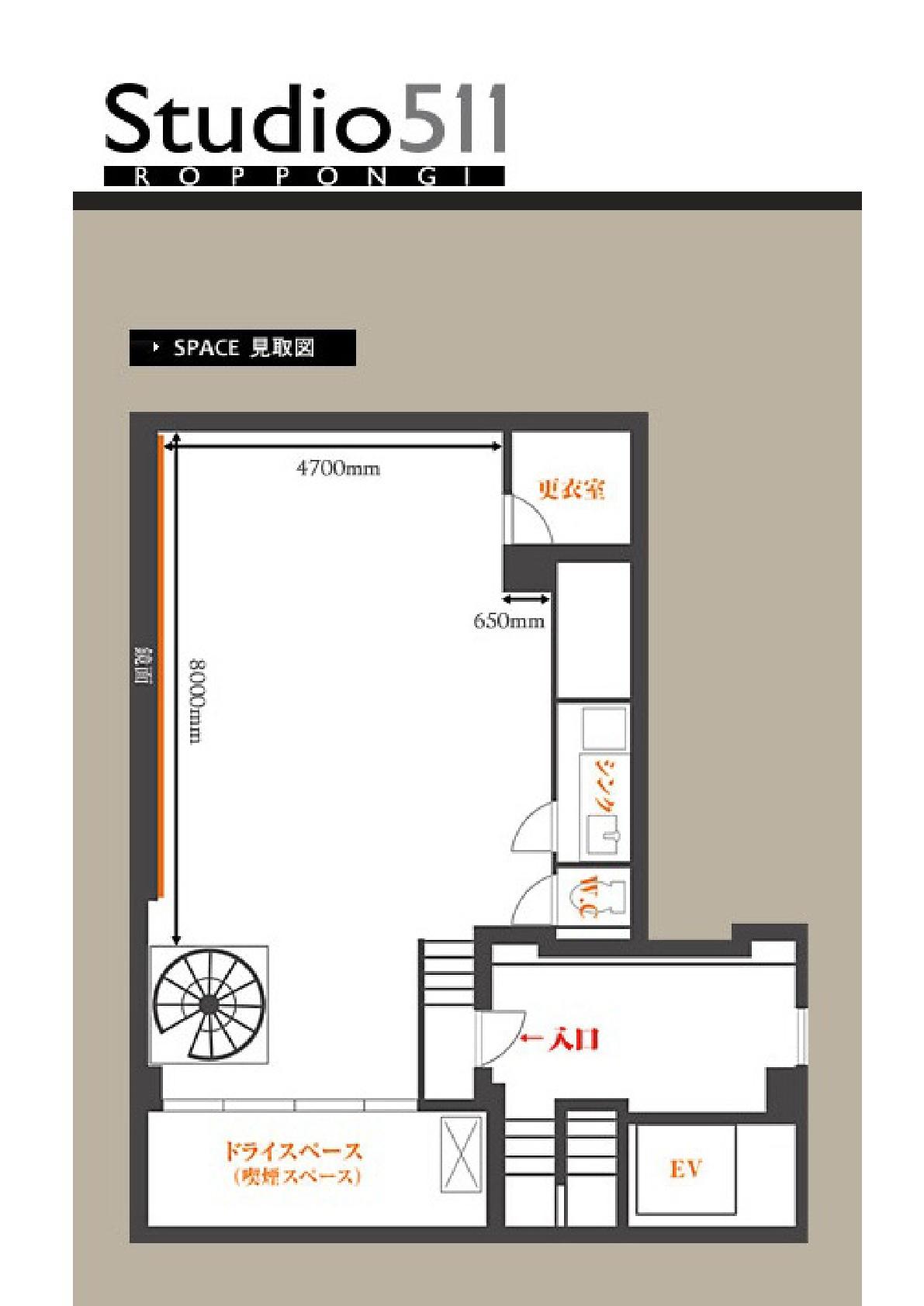 六本木スタジオ511